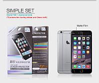 """Защитная пленка Nillkin для Apple iPhone 6/6s plus (5.5"""")"""