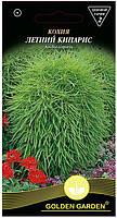 Семена Golden Garden кохия Летний кипарис 0,5 г