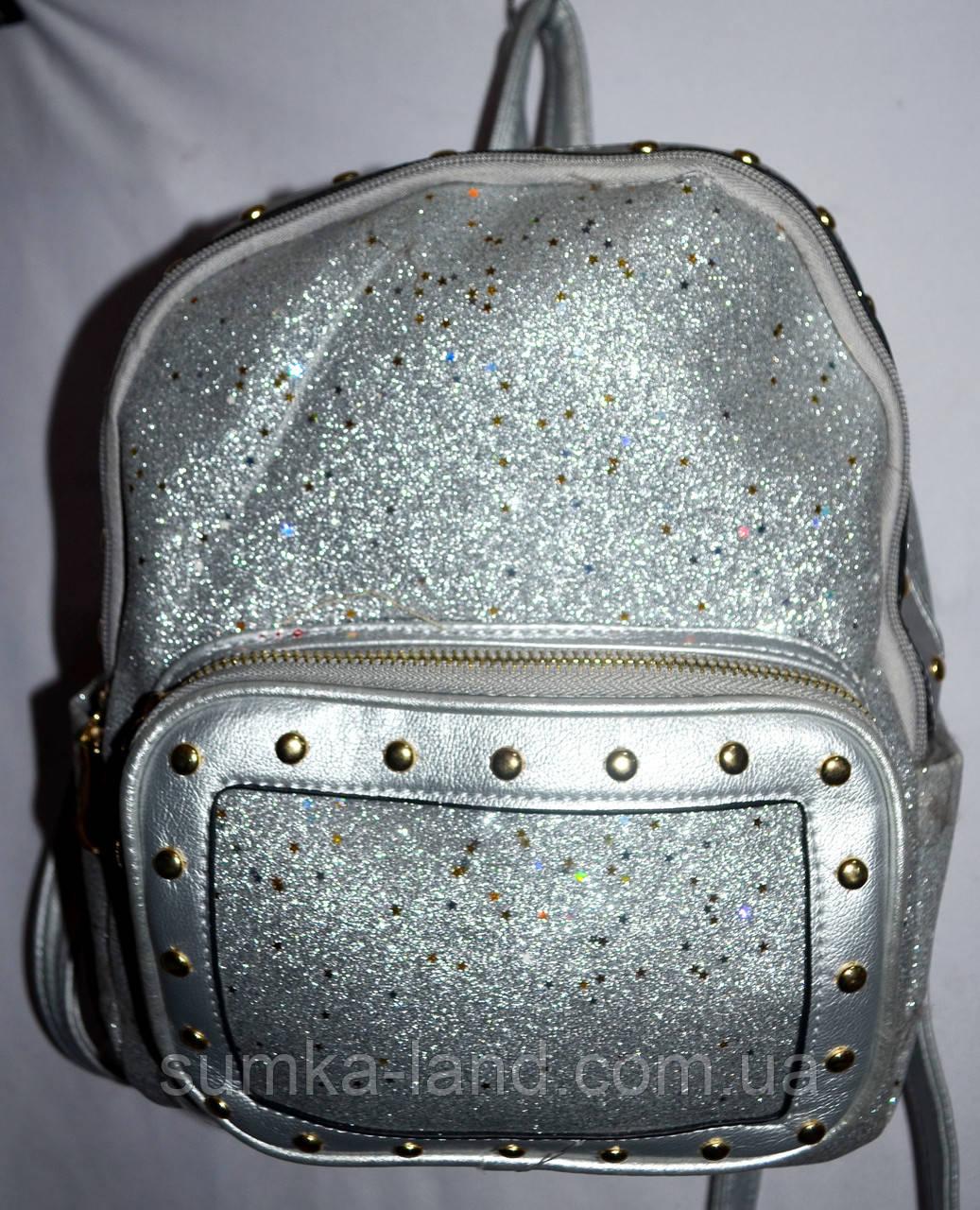 Женский рюкзак с глитером серебро 22*28 см