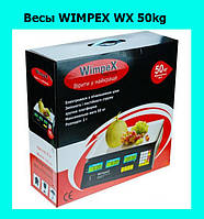 Весы WIMPEX WX 50kg!Акция