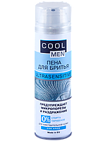 Пена для бритья Cool Men ULTRASENSITIVE 250ml.