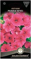 Семена Golden Garden петуния Розовая мечта 0,2 г