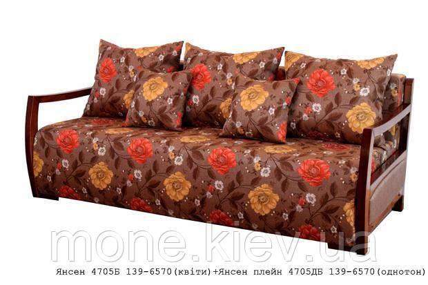 """Диван кровать """"Донато"""" с подушками"""