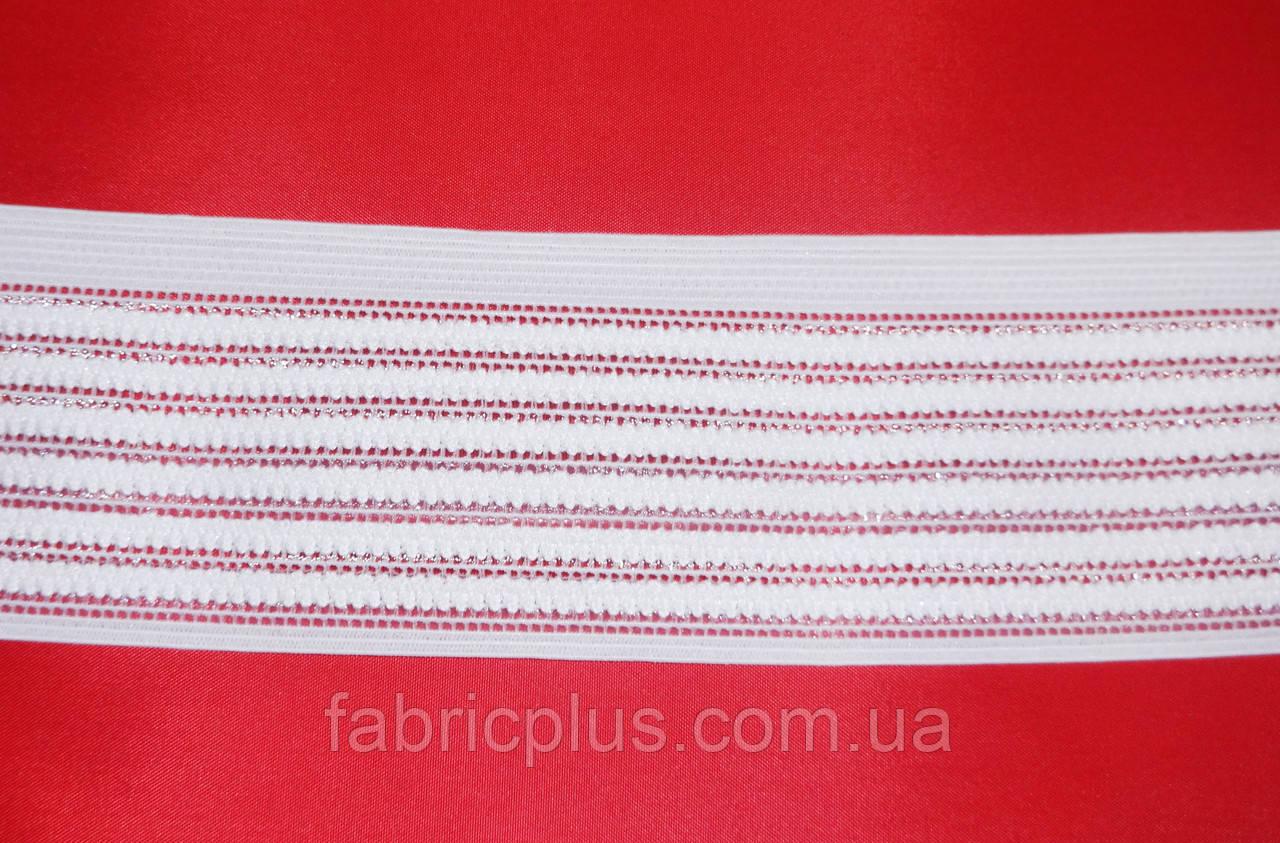 Резинка декоративная 5.5 см белая