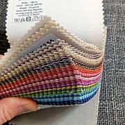 Скатертная Тефлон-180 Гладь ширина 180см ткань 58 оттенков Турция
