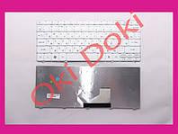 Клавіатура Acer Aspire One 521 522 532 533 D255 D257 D260 D270 Happy NAV50 PAV80 AO532H біла горизонтальний E
