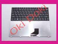 Клавиатура Acer Aspire One 521 522 532 533 D255 D257 D260 D270 Happy NAV50 PAV80 AO532H черная type 3