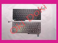 "Клавиатура APPLE MacBook Pro A1286 MB985 MB986 MC721 MC723 2009 2010 2011 2012 15.4"" US RU black горизонтальны"