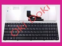 Клавиатура ASUS A53U A53Ta K53Be K53U K53Z K53Ta K73Be K73Ta X53Be X53Ta X53U X73Ta rus black