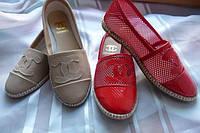 80b32040e26c Балетки Chanel в Украине. Сравнить цены, купить потребительские ...