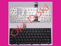 Клавиатура ASUS X101 X101H X101CH черная без рамки