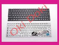 Клавиатура Asus X541 F541 K541 rus black