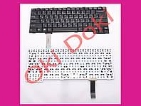 Клавиатура FUJITSU S761 S762 E751 E752 S760 A561 E741 A552 SH560 SH761 T901