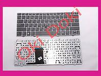 Клавиатура HP Elitebook 2560p 2570p с серебристой рамкой