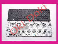 Клавиатура HP Pavilion 15-E 15T-E 15Z-E 15-N 15T-N 15Z-N 15-D 15-g series rus blackматовые кнопки фрейм type 3