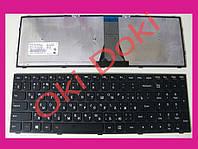 Клавиатура LENOVO G50-30 G50-45 G50-70 G50-80 Z50-70 Z50-75 Z70-80 Flex 2-15 B50-30 G70-35 rus black