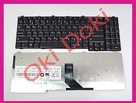 Клавиатура Lenovo G550 G555 B550 B560 V560 черная