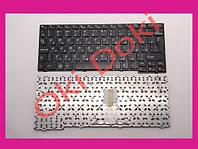 Клавиатура Lenovo IdeaPad S10-3 S10-3s S100 S110 grey frime type 6