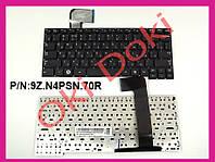 Клавиатура Samsung X128 X130 SF210 черная NP-X128 NF210 NP-NF210 NF310 NP-NF310
