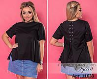 fbf2a1b43c2 Черное нарядное платье в категории блузки и туники женские в Украине ...