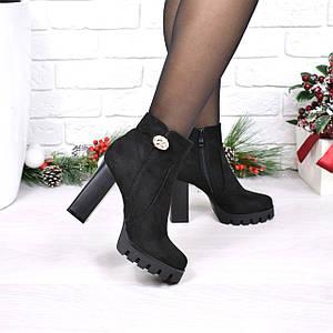 Ботильоны женские демисезонные Gremmi 4027, ботинки женские