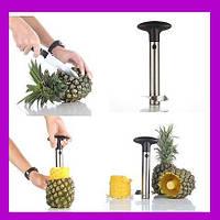 Нож для ананаса pineapple corer-slicer!Акция