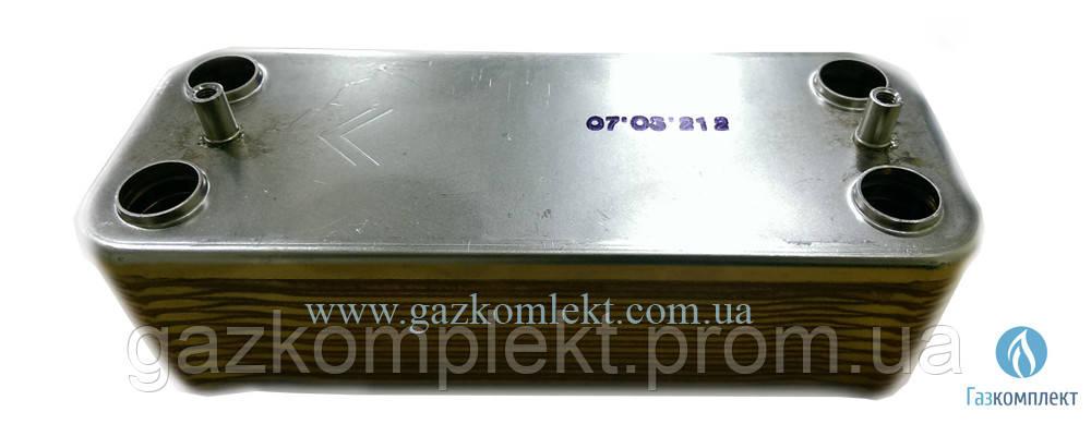 Вторичный теплообменник беретта купить Паяный теплообменник HYDAC HEX S610-20 Саранск