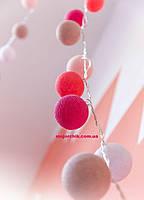 Гирлянда шарики хлопковые фонарики 10шт в линию 2,6м на батарейках