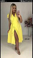 Женское стильное платье на запах с поясом, фото 1