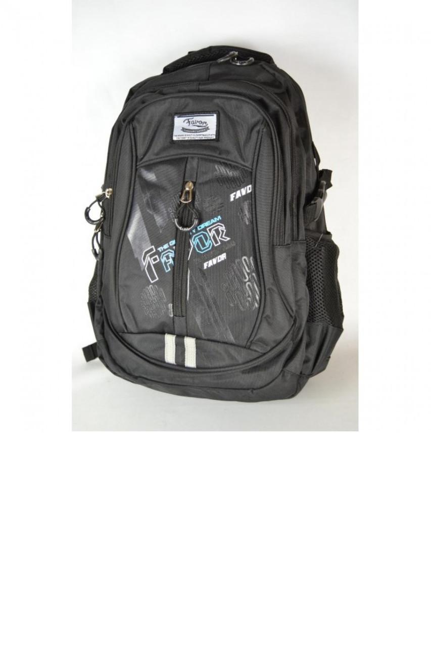 e06855152084 Школьный рюкзак для мальчика 5-7 класс, цена 540 грн., купить в Хмельницком  — Prom.ua (ID#727048342)