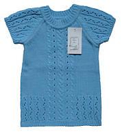 Туника-жилет голубого цвета, рост 98 см, фото 1