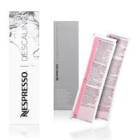 Набор для очистки от накипи Nespresso Descaling