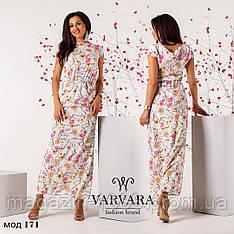 Женский длинный сарафан. ткань: супер софт ,  размер 42-44, 44-46, 48-50, 50-52 очень хорошего качества