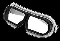 Очки защитные, закрытого типа Господар 82-0600