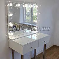 Рабочее место визажиста - столик СТ-02 + Алина