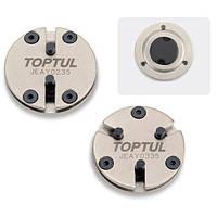 Комплект, набор, для обслуживания тормозных цилиндров, 2 предмета, Toptul JGAR0202