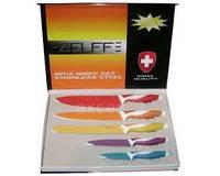 Набор металлических ножей Zellf TW90, фото 1