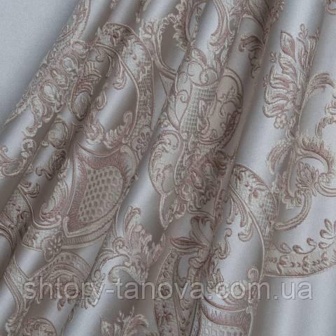 Декоративная ткань для штор с принтом крем-брюле