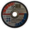 Круг отрезной по металлу 125*2мм ЗАК