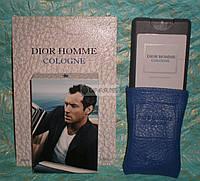 """Мужской компактный парфюм в """"коже"""" Dior Homme Cologne"""