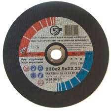 Круг шлифовальный 230*6мм ЗАК