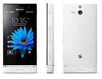Бронированная защитная пленка для экрана Sony Xperia U