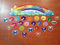 Стенд для выставки детских работ в детсад