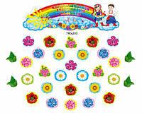 Набор для выставки детских работ Казачата и солнышко