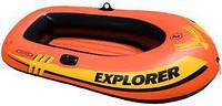 Лодка INTEX 185*94*41 см до 95 кг