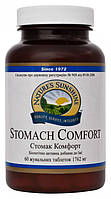 Стомак Комфорт (Stomach Comfort)