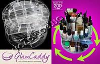 Органайзер для косметики настольный Glam Caddy Глэм Кадди на 200 предметов