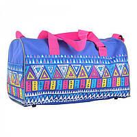 Детская сумка спортивная Yes! арт. 555516