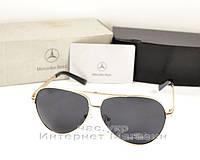 Солнцезащитные очки Mesedes-Benz Aviator Polarized Авиатор стильная новинка люкс реплика