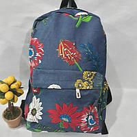 Рюкзак  женский мододежній цветной из плотнной прочной ткани для школьников